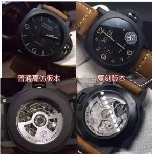 orologio imitazione alta e orologio replica-01